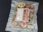 乾椎茸 芽どんこ 70g